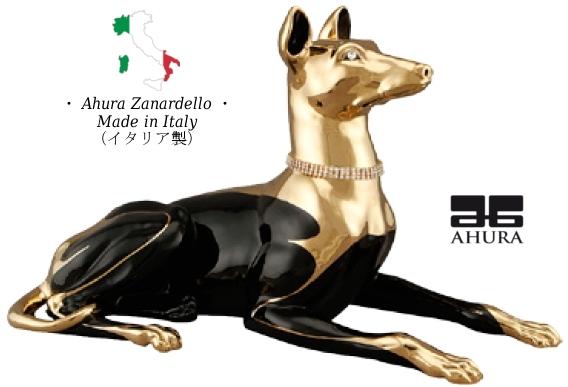 アウラー 犬 グレーハウンド ブラック ゴールド イタリア製 【送料無料】 完成品 イタリア 高級 高額品 置物 オブジェ 陶器 いぬ ahura au-1570kn