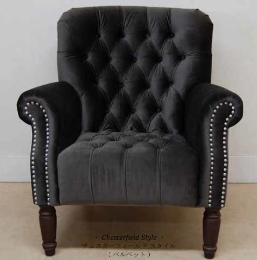 Chesterfield Armchair Black Gray Velvet
