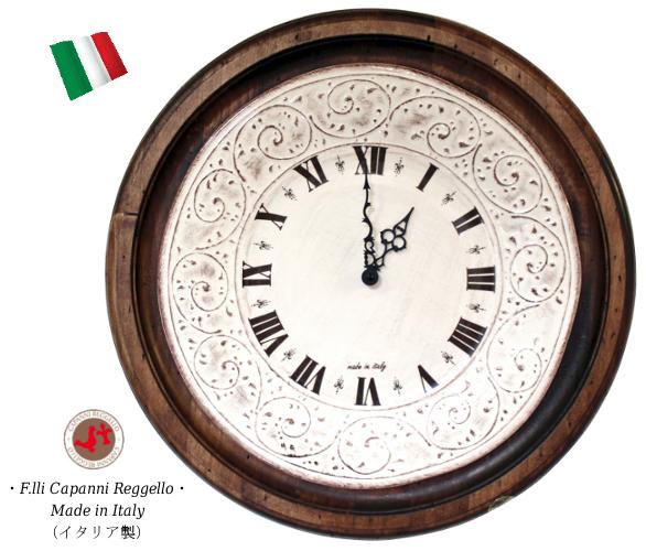 カパーニ 掛時計 【送料無料】 時計 壁掛け時計 ウォールクロック 大きい時計 掛け時計 木製 イタリア製 高級 おしゃれ プレゼント 開店祝い イタリア家具 輸入家具 ita-0281 capanni