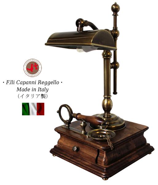 カパーニ レンズ付ランプ テーブルランプ 高さ45 【送料無料】 虫眼鏡付きランプ 照明器具 卓上ランプ 高級ランプ 照明 インテリアライト ランプ 木製 イタリア製 ita-0263 capanni