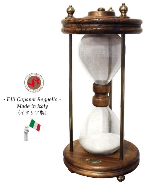 カパーニ 砂時計 高さ30 【送料無料】 木製 完成品 イタリア製 時計 大きい砂時計 高級 おしゃれ イタリア家具 輸入家具 ita-0268 capanni