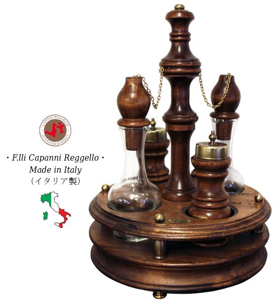 本物にこだわり、希少価値のある永い年月を経た古材を使用したイタリア カパーニ社の名品。熟練した木工職人の技術により素材を生かした温かみと歴史の重みを感じられる逸品です。 カパーニ 調味料入れ 【送料無料】 オイル 塩 胡椒 ソルト ペッパー シェーカー キッチン用具 木製 イタリア製 高級 おしゃれ イタリア家具 輸入家具 ita-0267 capanni