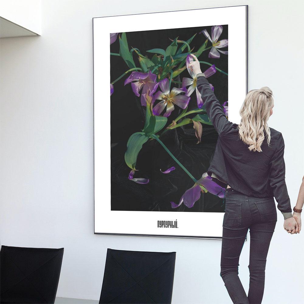 こちらのポスターはA0サイズです ポスター 特大 A0サイズ 約84x118cm 選べる用紙 格安SALEスタート 大きさ 大きい 特注 インテリア おしゃれ 巨大 ビッグ 壁紙 韓国 花 日本未発売 北欧 むらさき ヨーロッパ 紫 ナチュラル レトロ インパクト ボタニカル フォト ヴィンテージ パープル カフェ