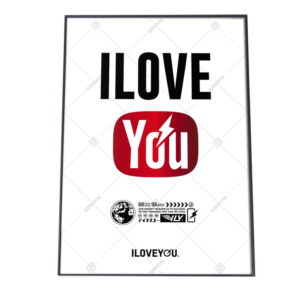 こちらのポスターはA3サイズです ポスター A3サイズ 予約 約30x42cm 選べる用紙 大きさ ILOVEYOU サービス アイラブユー インテリア オシャレ ファッション お洒落 おしゃれ 可愛い 愛 かわいい 白 ワード 再生 赤 英字 アート シンプル デザイナーズ 言葉 ロゴ モノグラム