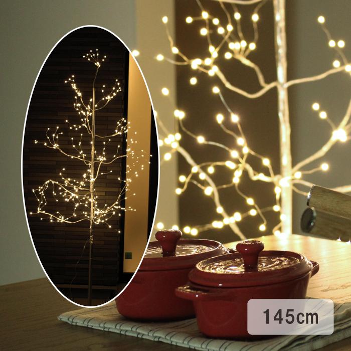 ブランチツリー クリスマス ツリー LED ジュエリー 枝ツリー イルミネーションライト 145cm