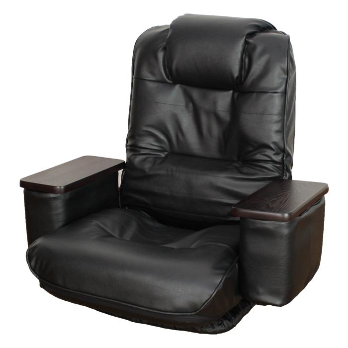 座椅子 回転 肘付き ハイバック 折りたたみ リクライニング 肘置きポケット付き
