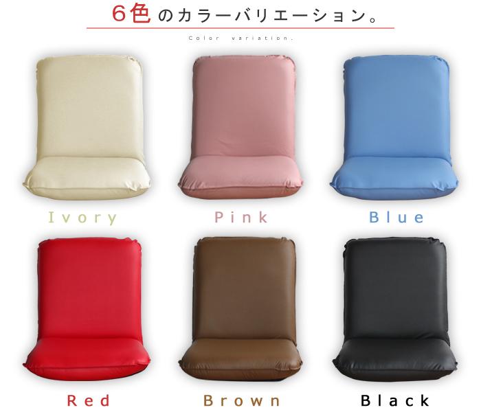 座椅子 コンパクト リクライニング レザー 一人掛け 合成皮革 無地 シンプル 新品アウトレット|インテリアショップM