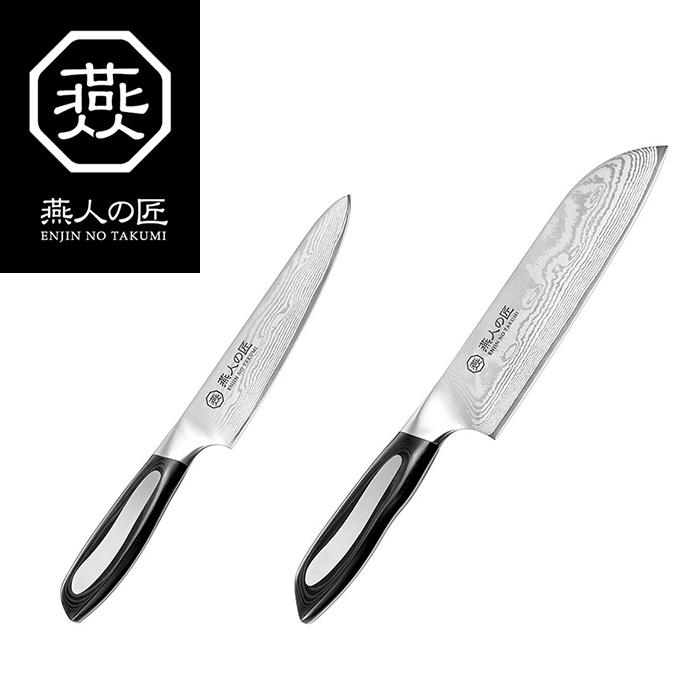 燕人の匠 三徳包丁180mm&小型万能包丁150mm 調理道具 包丁 日本製 vm-xs