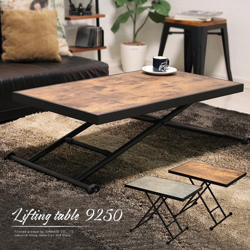 テーブル 高さ調節 折りたたみ インダストリアル 昇降テーブル ブラン 幅110 奥行55 高さ11~71 cm 昇降式 アンティーク おしゃれ アイアン 木 木製 木目 黒 ブラック ブラウン ダイニングテーブル BILT-9250 VH-L1