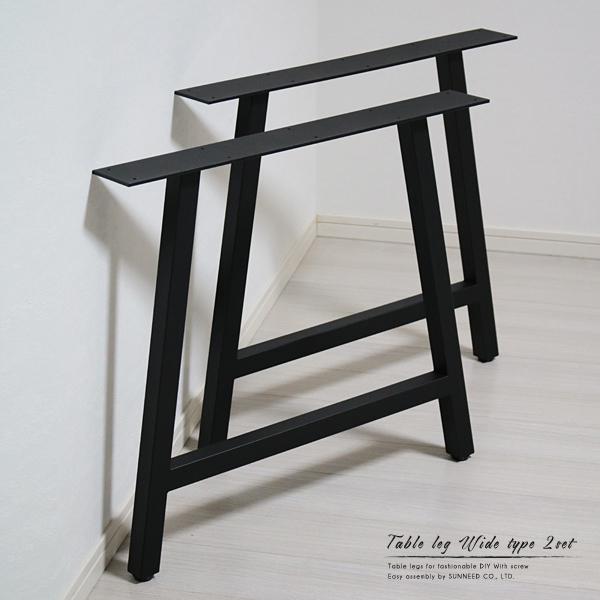 テーブル 脚 パーツ 2脚セット HLG-74 アイアンレッグ テーブル脚 鉄 脚のみ 黒 ブラック 鉄脚 アンティーク おしゃれ 自作 アイアン 脚 スチール脚 取り替え 付け替え脚 DIY D.I.Y ダイニングテーブル EH-S1