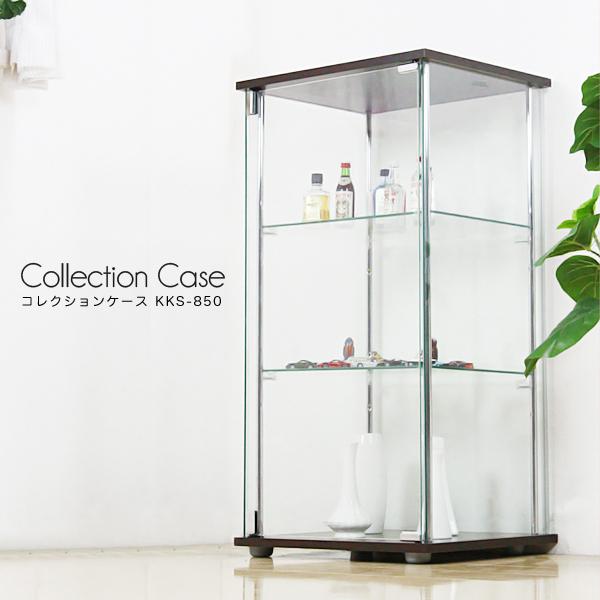 コレクションケース KKS-850 3段 ガラス フィギュア ケース 棚 ガラス扉 ガラス棚 コレクションラック ディスプレイケース ディスプレイ ショーケース コレクション キャビネット 台 送料無料 VH-S1
