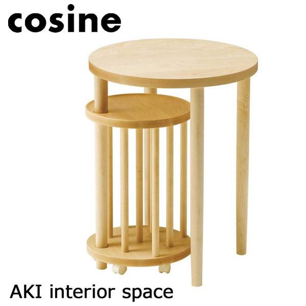 【送料無料】cosine コサイン リンクテーブル メープル材TA-05NM【 コーヒーテーブル 】