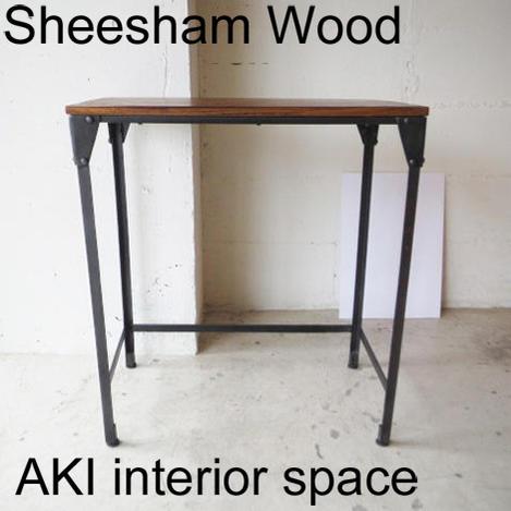 SHEESHAM WOOD + IRON. / NEST TABLEネストテーブル・Mサイズ IAPF-310M【シーシャム/シーシャムウッド/アイアン/アンティーク風/ヴィンテージ風/ラック/シェルフ/サイド/リビング/デスク/入れ子】