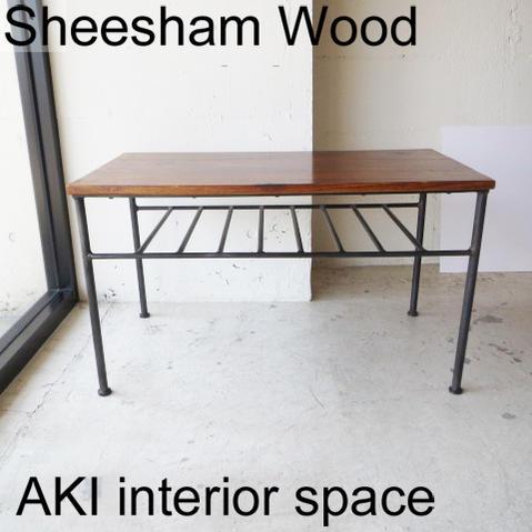 SHEESHAM WOOD + IRONローテーブル IAPF-320【リビング/テーブル/デスク/パソコン/カウンター/サイドテーブル/シーシャム/シーシャムウッド/アイアン/ウッド/アンティーク風/ヴィンテージ風】