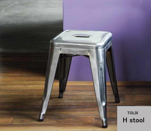 ≪送料無料!≫TOLIX / H-STOOL / H45 RAW STEELトリックス / Hスツール / 高さ45cm・ロースチールフランス/スツール/カフェチェア/スタッキング/H stools