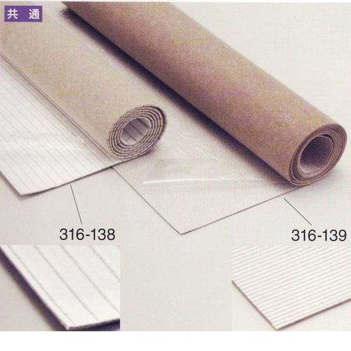 吸着養生シート 階段、床用 巾750×長3400mm 1巻 316-139