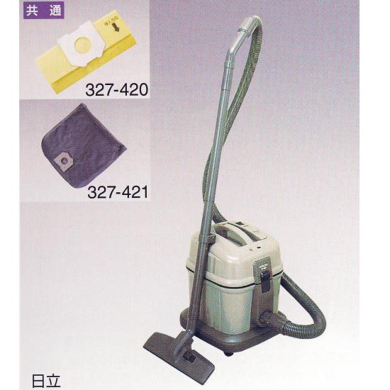 送料無料 日立 お店用掃除機 CV96H 1台 327-551