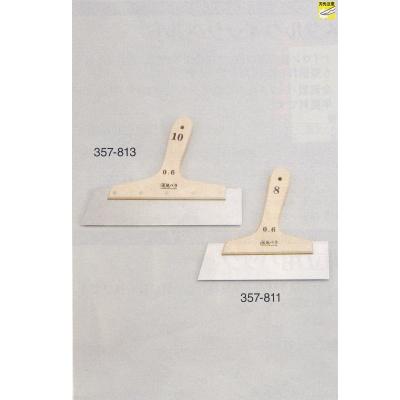 直営店 クロスカット用地ベラ SK地ベラ 上質 8寸 1.2mm厚 357-817