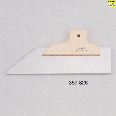 階段廻りの作業に最適 階段用地ベラ 2020 9寸 0.6mm厚 357-826 卓出