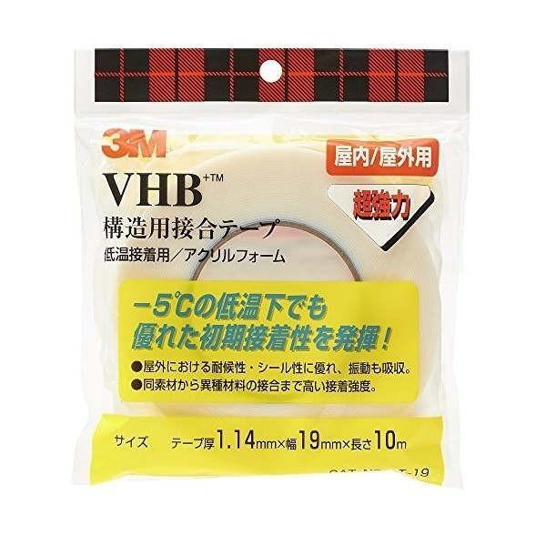3M VHB構造用 低温用 強力 両面テープ CT-19 19mm幅×10m長 1巻