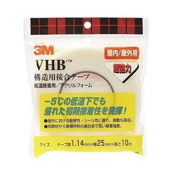 3M VHB構造用 低温用 強力 両面テープ CT-25 25mm幅×10m長 10巻