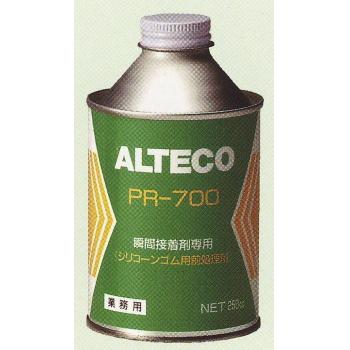 アルテコ プライマー PR700 250cc 10缶