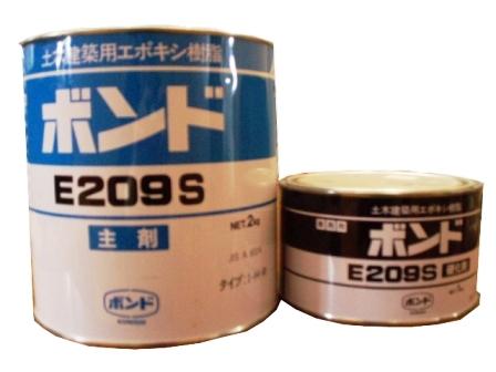 コニシ (S/W) 3kgセット E209 ボンド 4つ