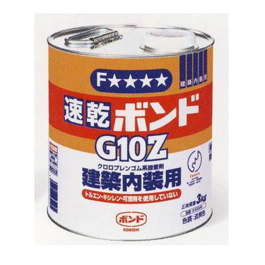 コニシ 速乾ボンド G10Z 3kg 6缶