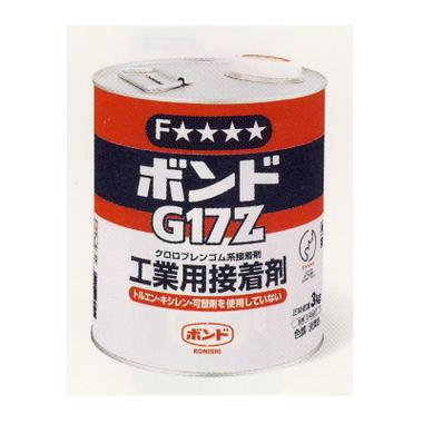 コニシ ボンド G17Z 3kg 6缶