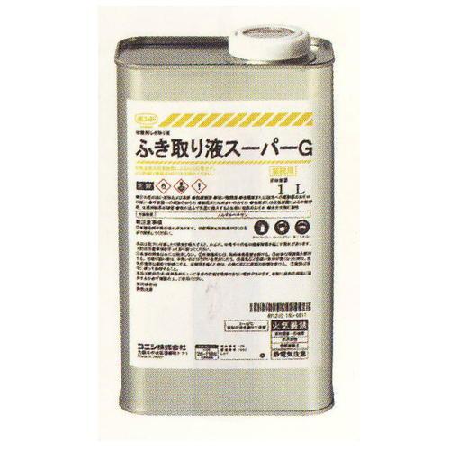 コニシ ボンド ふき取り液スーパーG 1L 12缶