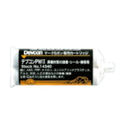 デブコン PW2 ガンタイプ 50ml 12本