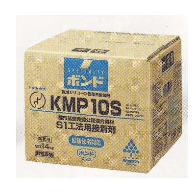 コニシ ボンド KMP10(S 14kg/W) コニシ 14kg, PRO-SHOP YASUKICHI:ad68a3b9 --- krianta.com