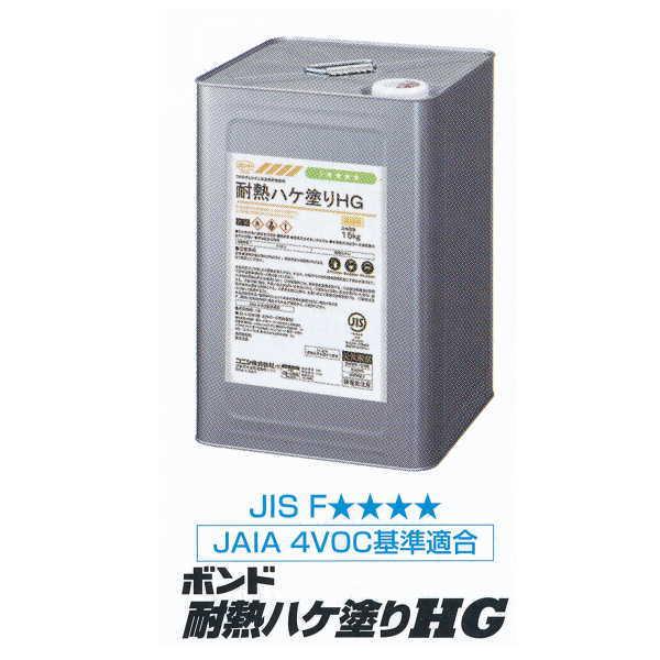 コニシ 速乾ボンド 耐熱ハケ塗りHG 15kg