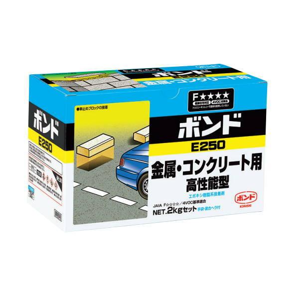 コニシ E250 2kgセット 30缶