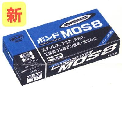コニシ ボンド MOS8 工業用ゴムの接着に 200gセット 10セット