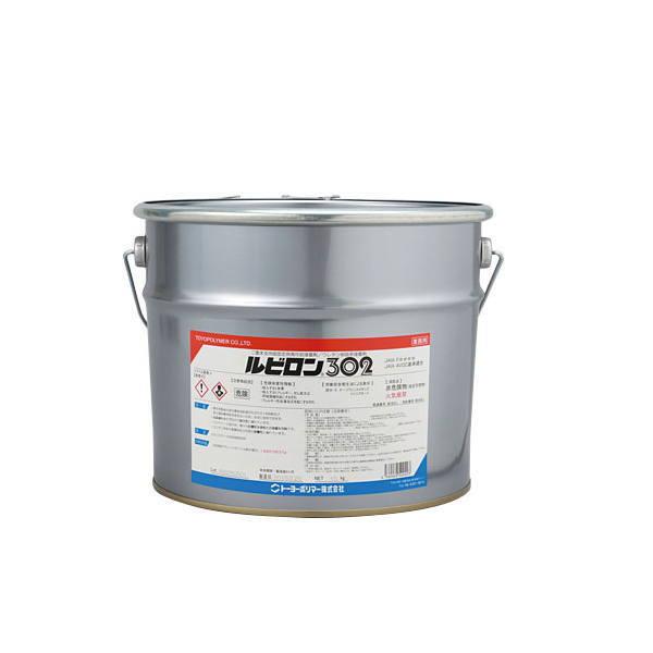 送料無料 トーヨーポリマー ルビロン 302 OAフロアシステム支持脚用接着剤 15kg 金属缶