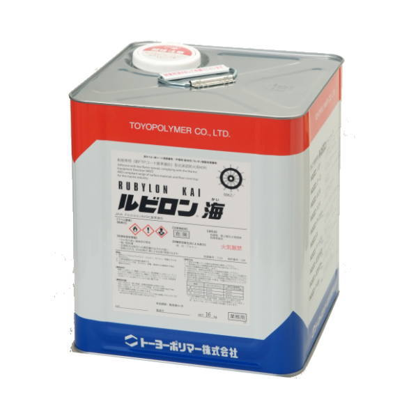 トーヨーポリマー ルビロン 海 船舶専用(新FTPコード基準適合)型式承認防火用材料 接着剤 16kg缶 8缶