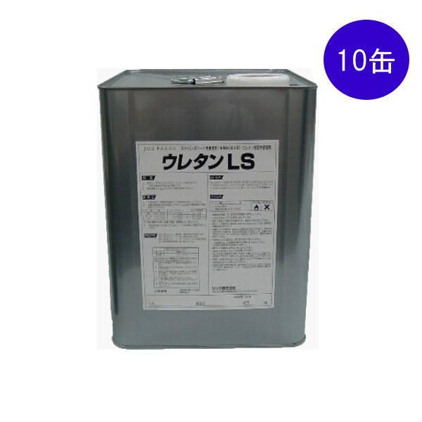 リック ウレタンLS ウレタン一液型/耐水 接着剤 15kg 10缶