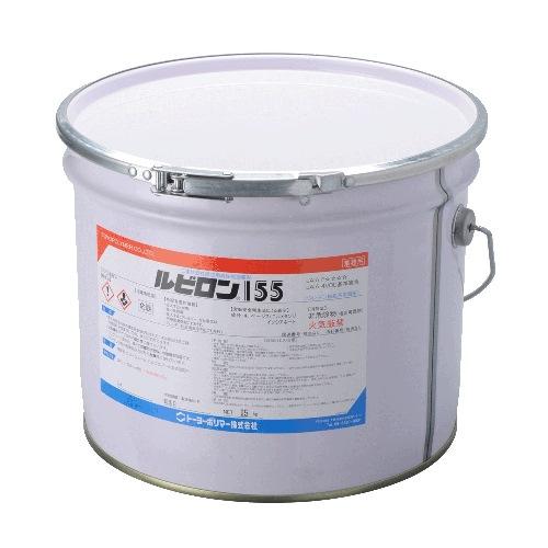 送料無料 ルビロン 155 クリーンルーム施工用接着剤 ホワイト 15kg