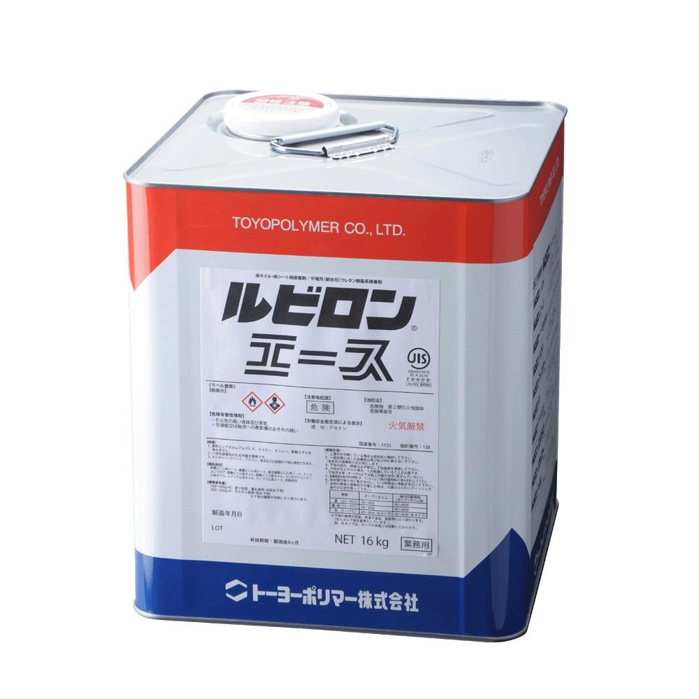 送料無料 ルビロンエース ウレタン樹脂系接着剤 グレー 16kg
