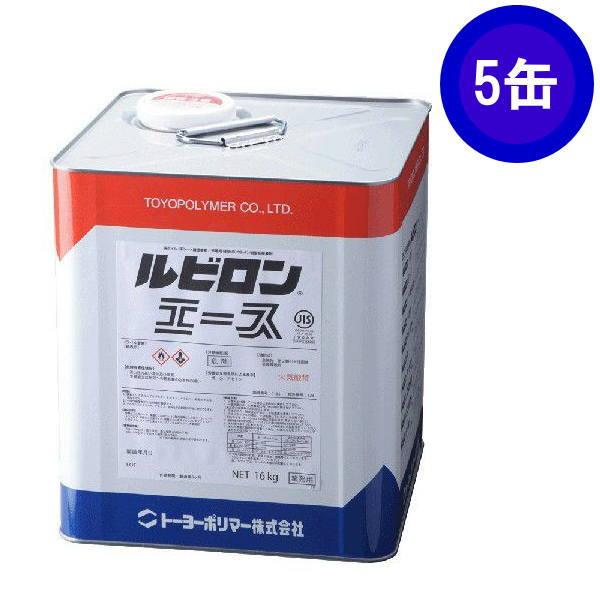 ルビロンエース ウレタン樹脂系接着剤 グレー 16kg 5缶