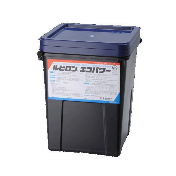 トーヨーポリマー ルビロン エコパワー 15kg 10缶