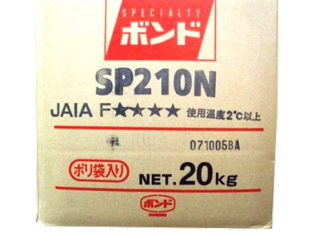 コニシ SP210N 20kg 1ケース
