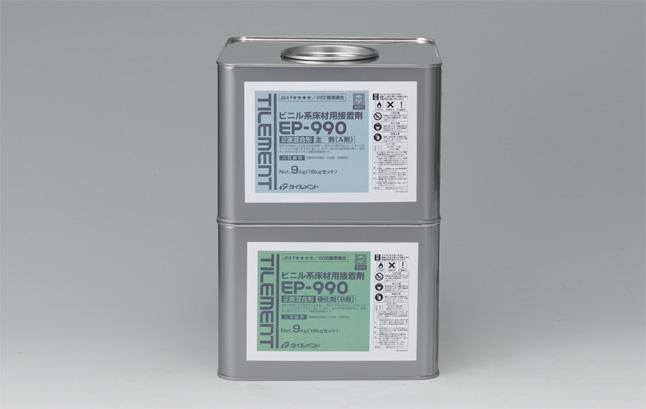 タイルメント ビニル床タイル用接着剤 EP-990 18kgセット(主剤9kg硬化剤9kg)