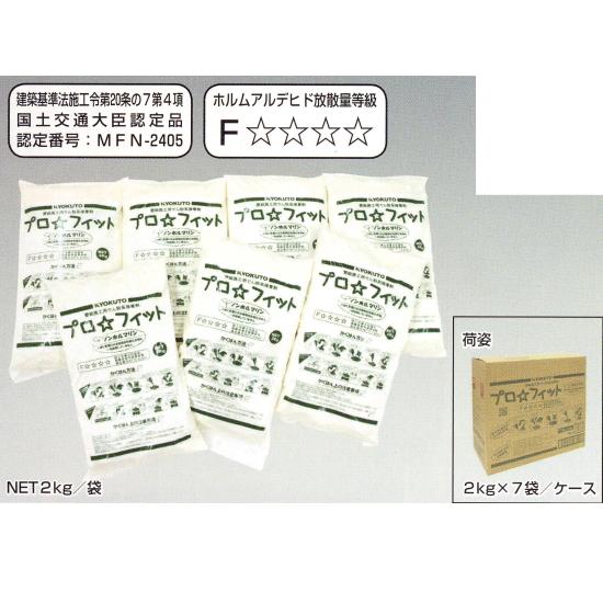 極東産機 11-8560 クロス用 粉糊 NEWプロフィット 2kg 7袋
