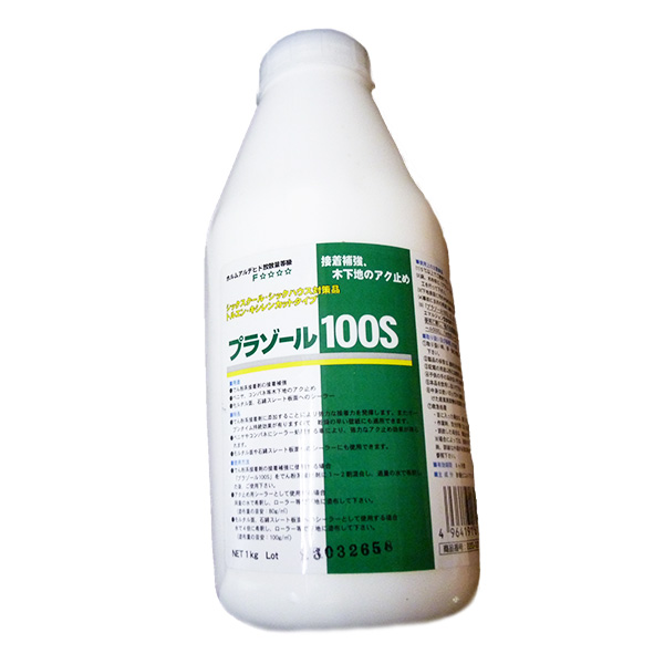クロスの接着補強 木下地のアク止め ヤヨイ化学 ※ラッピング ※ プラゾール100S 1kg 大人気!