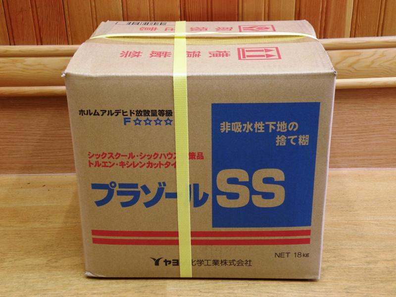 ヤヨイ化学 プラゾールSS 捨て糊 18kg 220-221