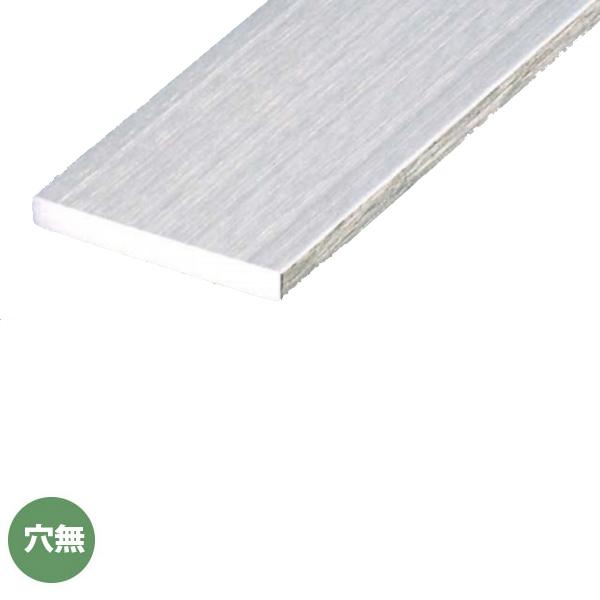 アシスト フラットバー 20-603-1 ステンレス製 ヘアーライン 穴無 定尺 4m長