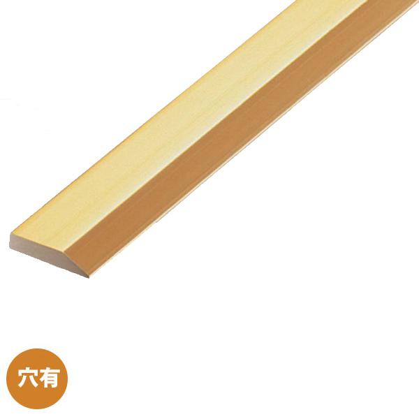 アシスト 真鍮傾斜目地 20-686-2 真鍮製 穴有 定尺 4m長