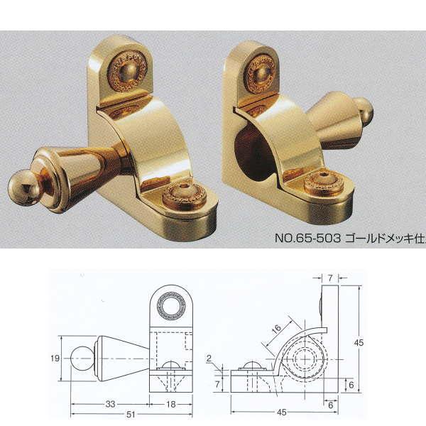 アシスト 階段装飾パイプ用 フットサル受 φ16用 No.65-503 ゴールドメッキ仕上 2個1組(左片・右片各1ヶ)